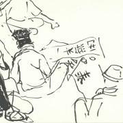 Florence Plissart, carnet de voyage Corée, Séoul, calligraphe de rue, street calligrapher, urban sketching, urban sketcher