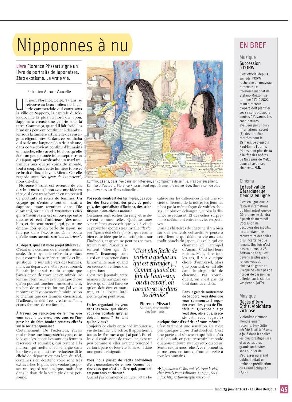 """""""Nipponnes à nu"""", Aurore Vaucelle, pages """"culture"""" de  La Libre Belgique, 25/01/2021"""