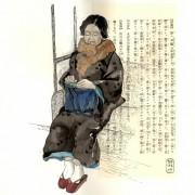 Florence Plissart, dessin, kimono, Sapporo, carnet de voyage, voyage au Japon, croquis Hokkaido, croquis Japon, portrait Japon, femmes japonaises, japanese woman portrait, kimono sketch, urban sketcher, urban sketching