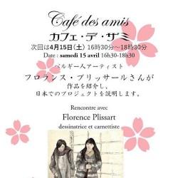 Florence Plissart, café des amis, Japon, Sapporo, Alliance française