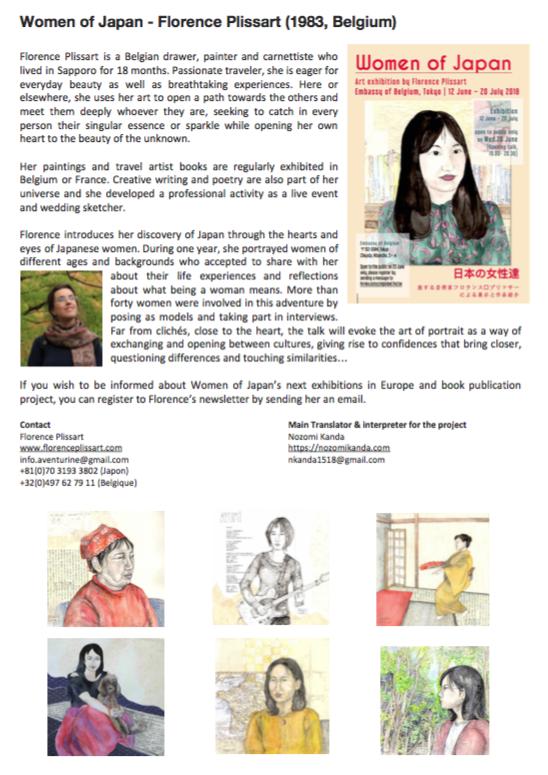 Femmes du Japon _ expo ambassade