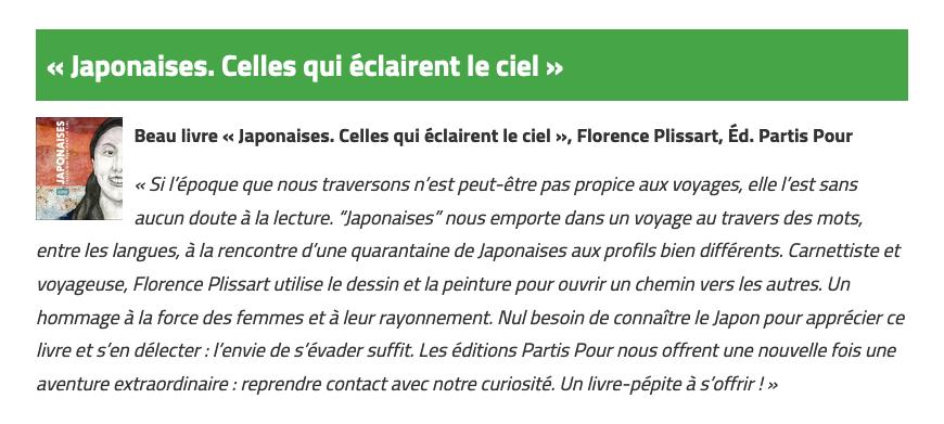 Coups de coeur littéraires de la Province & Service du livre luxembourgeois, L'Avenir, 9/12/2020