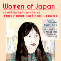 Women_Japan_poster_embassy